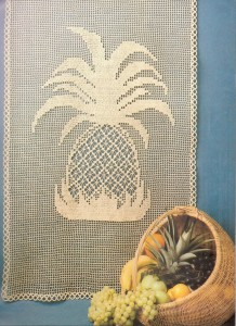pineapple-curtain